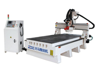 Export-type CNC Machining Center